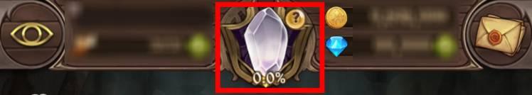 Illusion Amber gauge