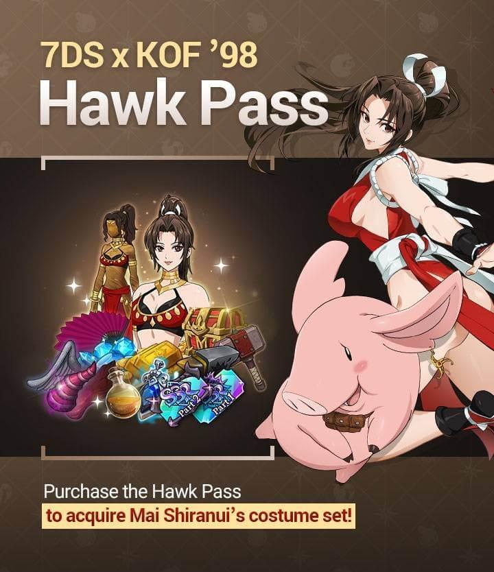 7ds kof hawk pass